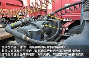 沧州高压喷射雾化液体加热器