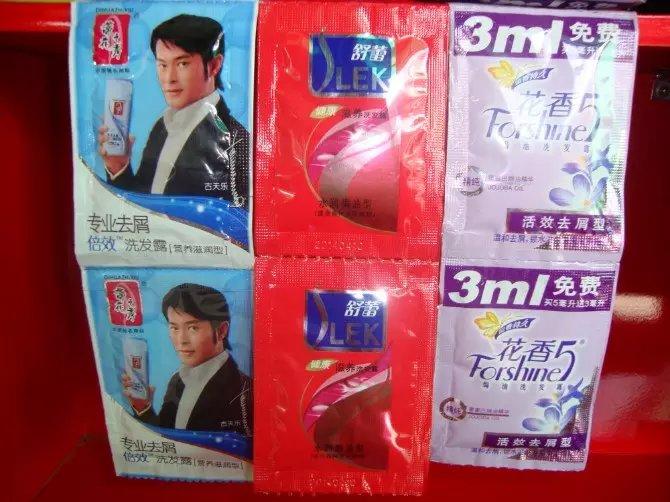 广州黑人牙膏批发