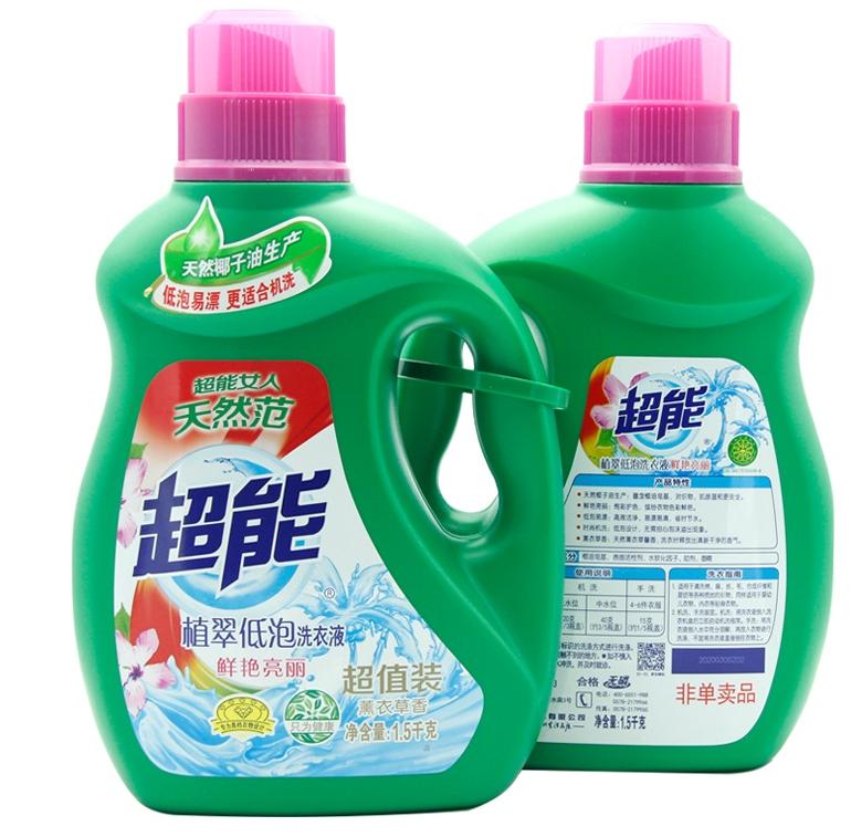 广州舒肤佳香皂批发