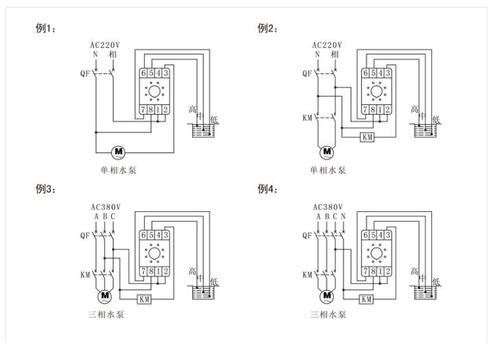 欣灵液位继电器 hhy7g 水位控制器 jyb-714 供水型 ac220v