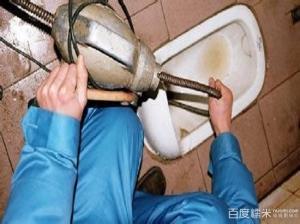 广州疏通下水道