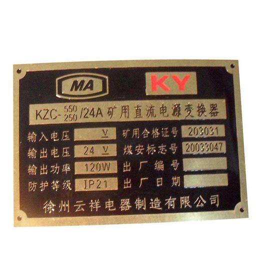 北京显示屏钢结构设计制作