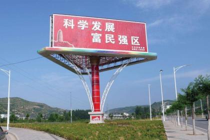 北京户外单立柱广告牌加工制作