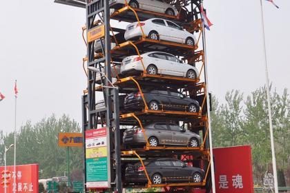 聊城垂直循环式立体车库
