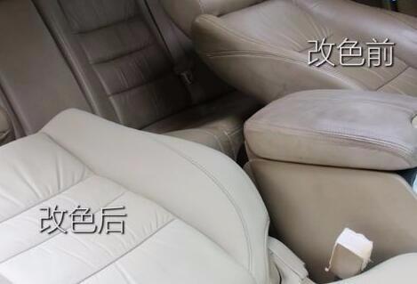武汉汽车座椅修复修补改色翻新换皮