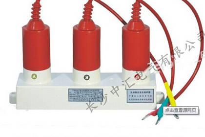 长沙氧化锌避雷器