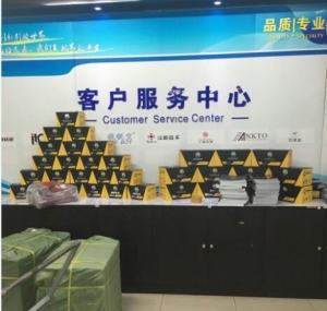 长沙超市监控工程