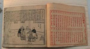 北京影像资料收购