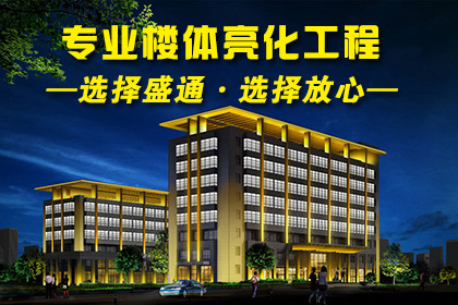 天津报纸广告