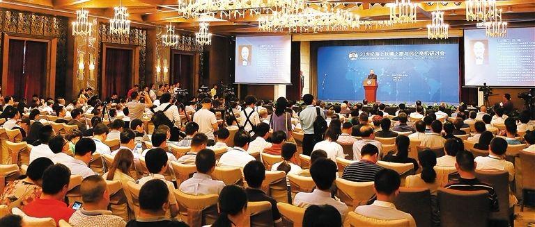 上海海南教育交流合作研讨会在海口召开