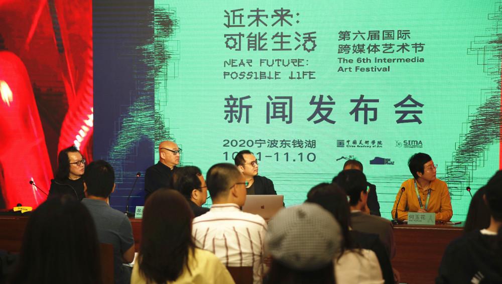 艺术如何主动向未来发出邀约?2020跨媒体艺术节做出探索