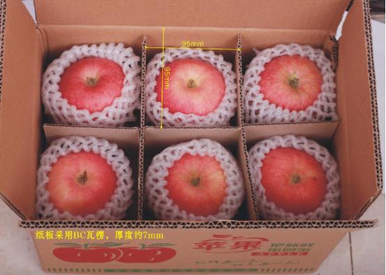 发快递寄水果,内包装需要注意这些问题