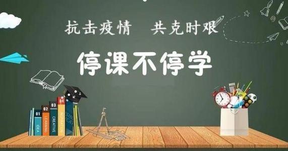 山西:高三年级按照3月25日做开学准备,中考时间原则上顺延一个月