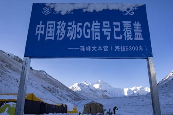 """日媒:中国""""危中寻机""""全力加快5G建设"""