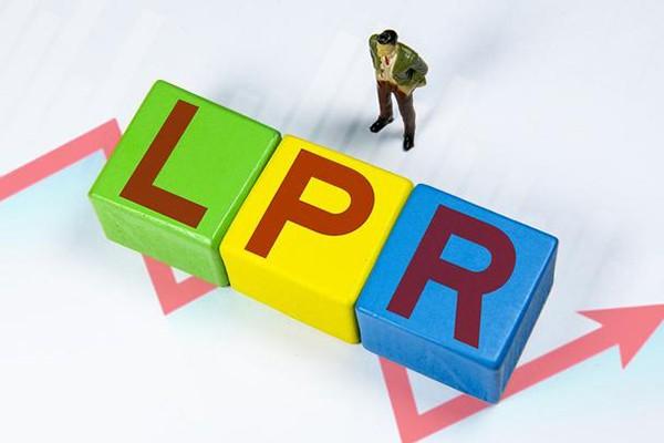 LPR未动贷款利率仍降 降成本举措持续显效