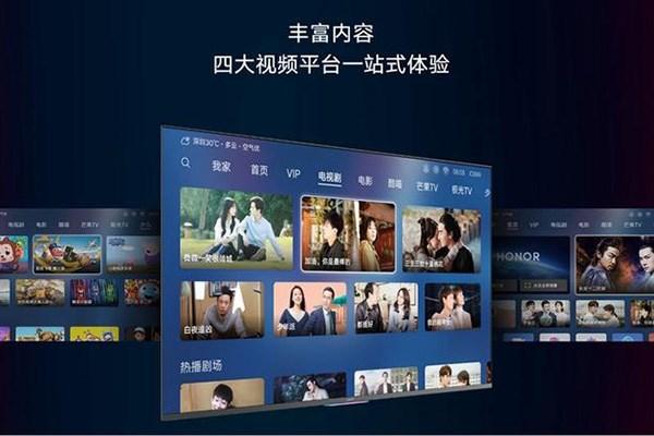 """荣耀总裁赵明:""""开关机无广告""""将成未来行业标准"""