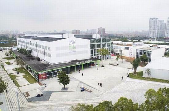 上海徐汇区负责人:西岸将成亚洲最大规模艺术区