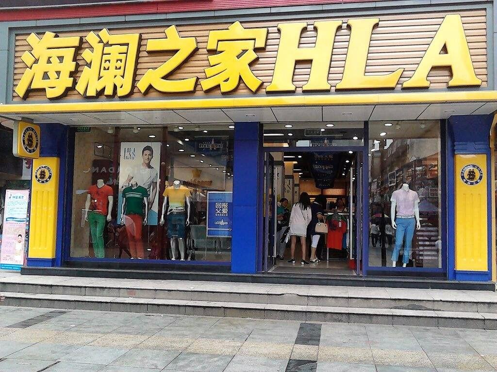 """服装企业""""卖卖卖""""动作背后的意图"""