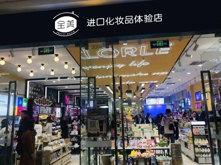 众大优势成就全美化妆品  创新引领行业时代发展