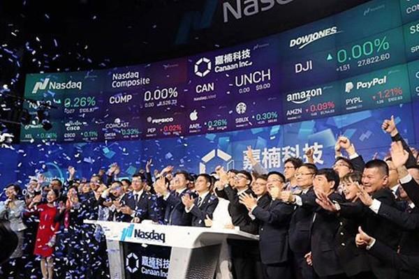 嘉楠成全球區塊鏈第一股 礦機市場格局或迎洗牌