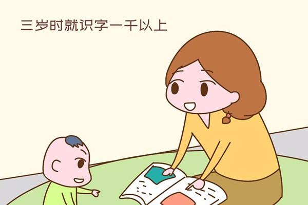 北京三大妈妈群,代表当前育儿三大流派,每位家长都能对号入座