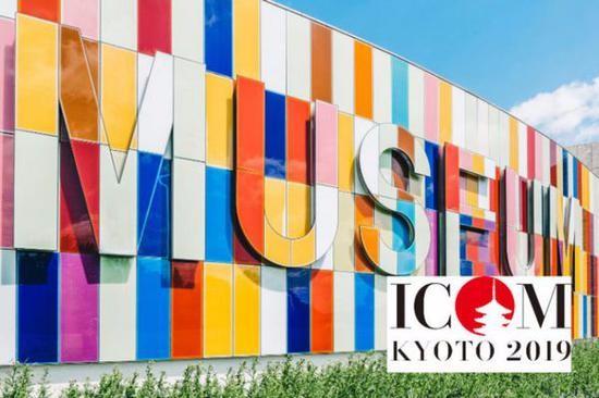 21世纪应该如何定义博物馆