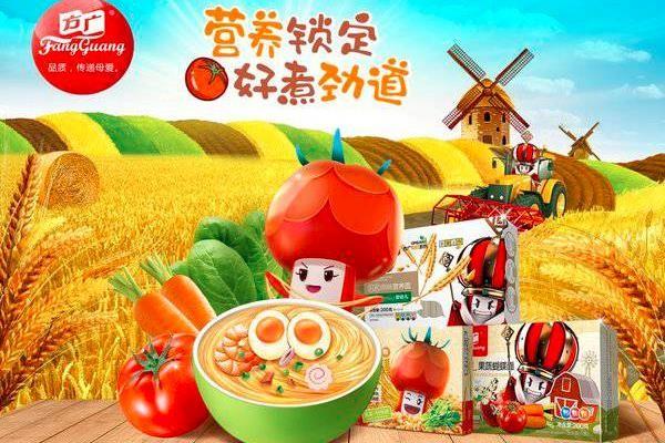 郑勇锋:方广用优质辅食呵护中国宝宝健康成长