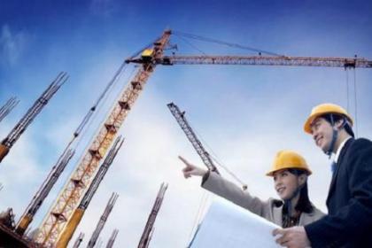 工程监理公司资质等级标准