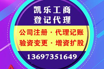 武汉企业年检办理