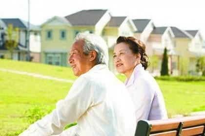 深圳养老文旅地产策划