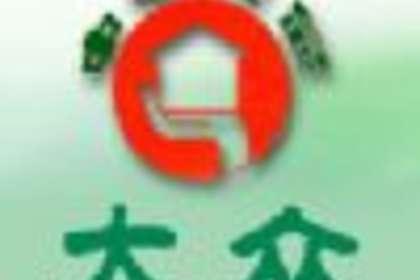 广州老牌大众搬家电话