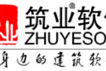 北京通信预算