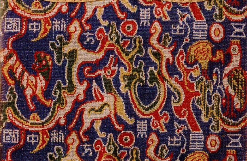 蜀锦织造技艺的工艺特征图片