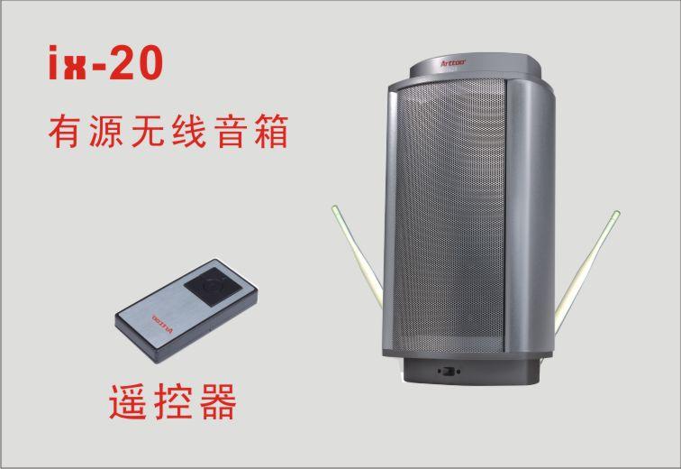 深圳专业音箱音响
