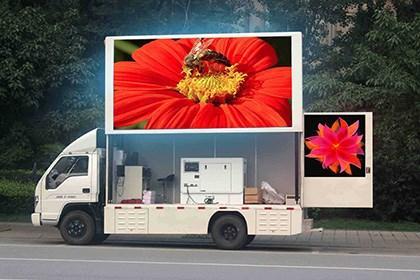 广州小间距LED大屏幕