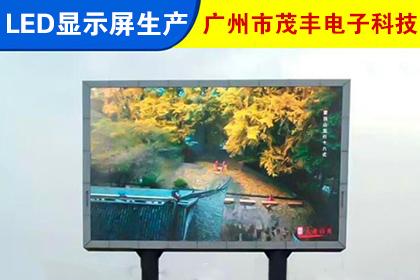 广州遥控车位锁