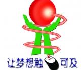 云南昆明专科本科学历提升