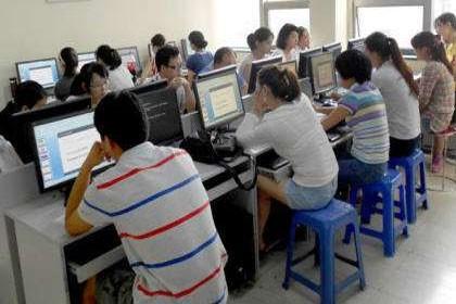 昆明电脑教育服务