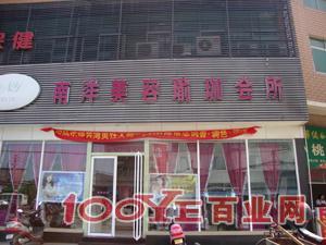 武汉写字楼装修设计