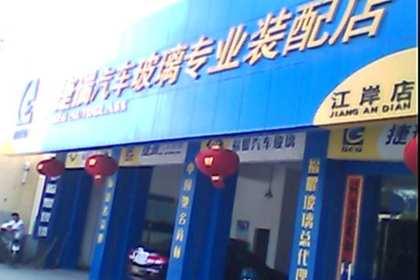 武汉商铺商场装修