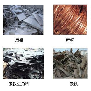 佛山工厂机械空调回收