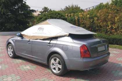 汽车遮阳伞