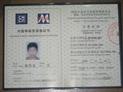 浙江ccc产品认证
