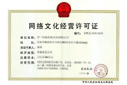 上海闵行公司注册