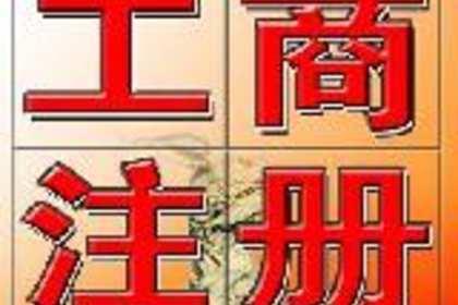 上海静安公司注册