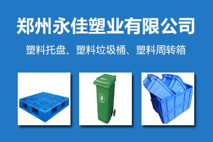 郑州液体灌装机