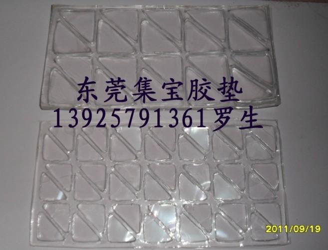 东莞泡棉防滑垫