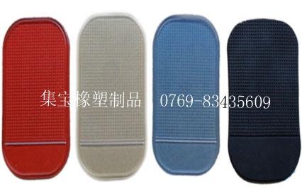 东莞PVC防滑垫