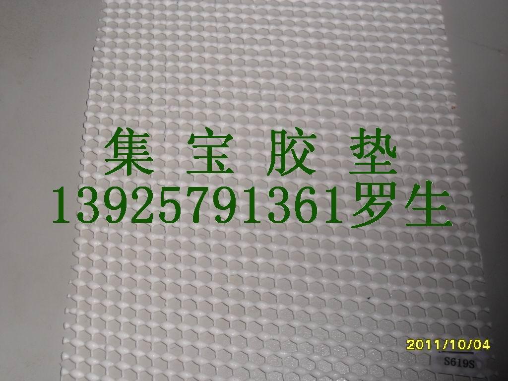 东莞防静电防滑垫
