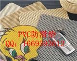 北京防滑垫*网纹